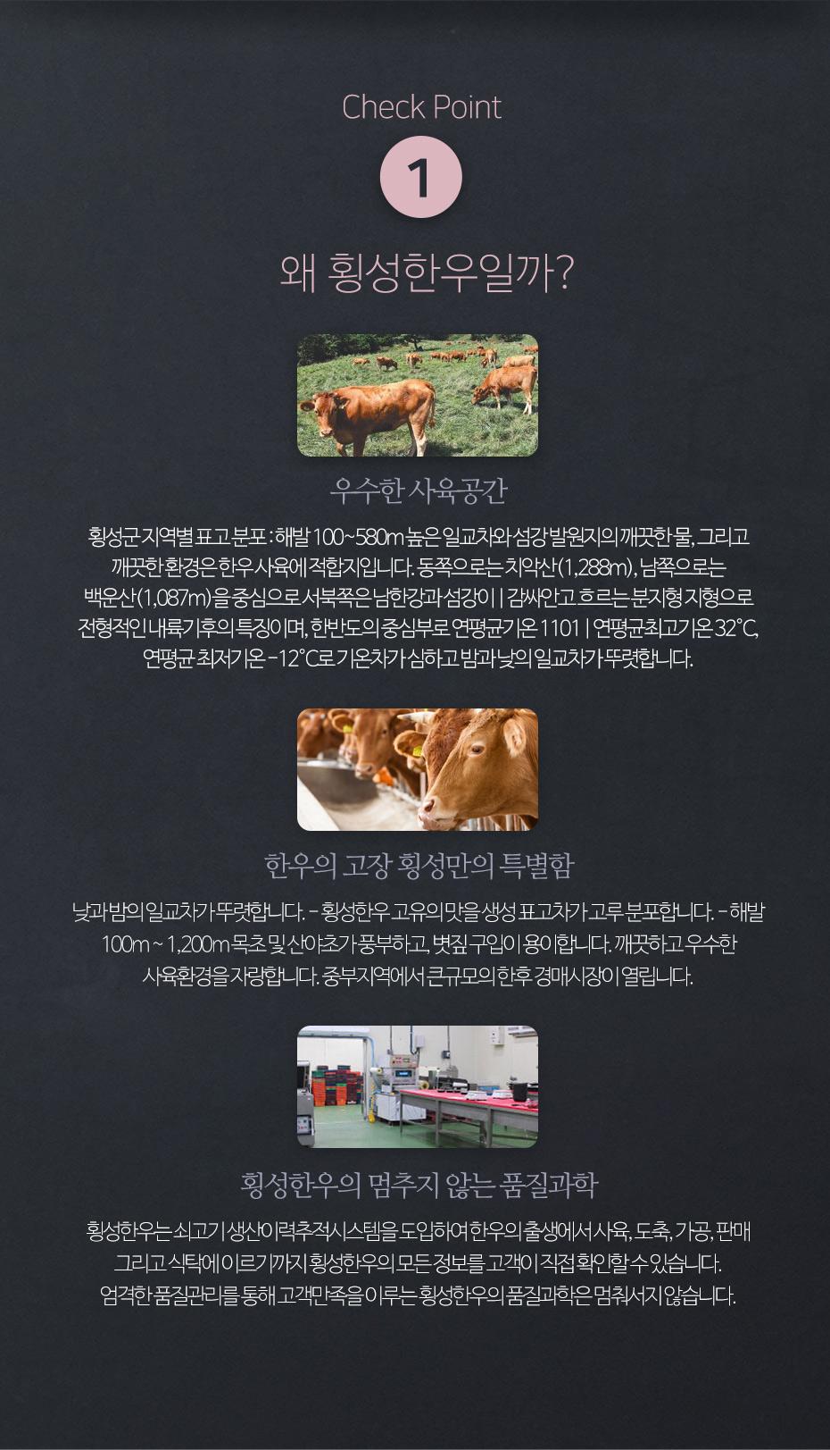 hanoo_notice_02_235147.jpg