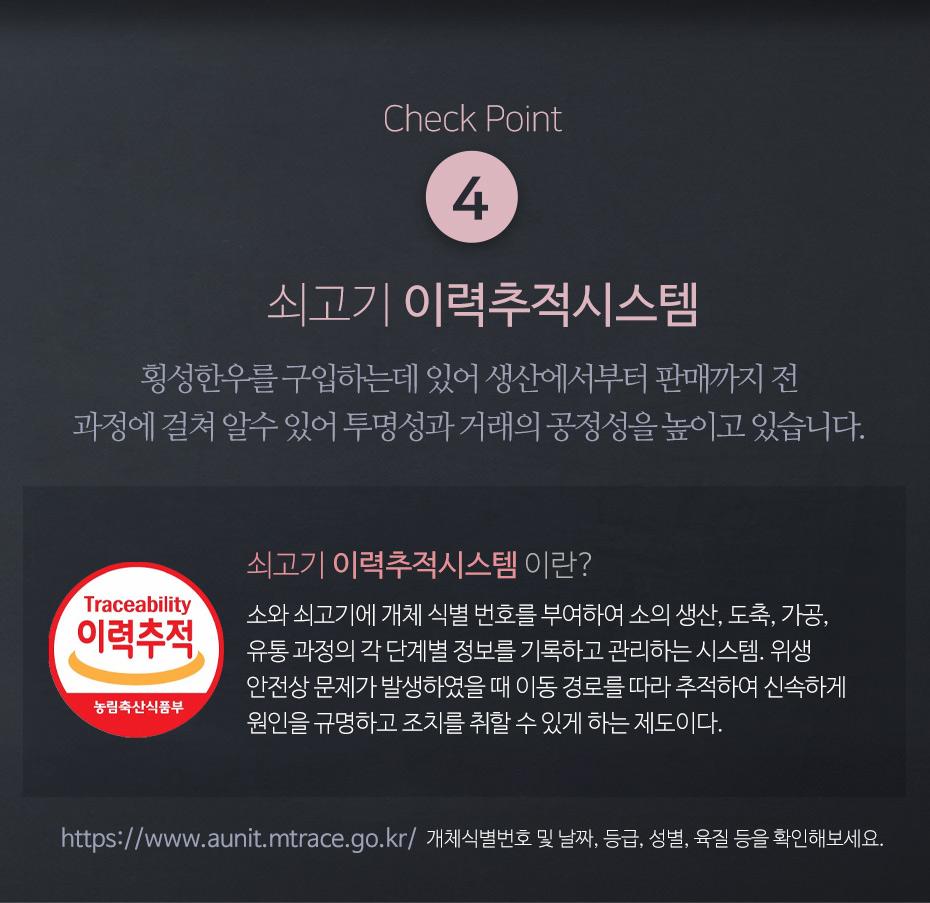 hanoo_notice_05_235148.jpg
