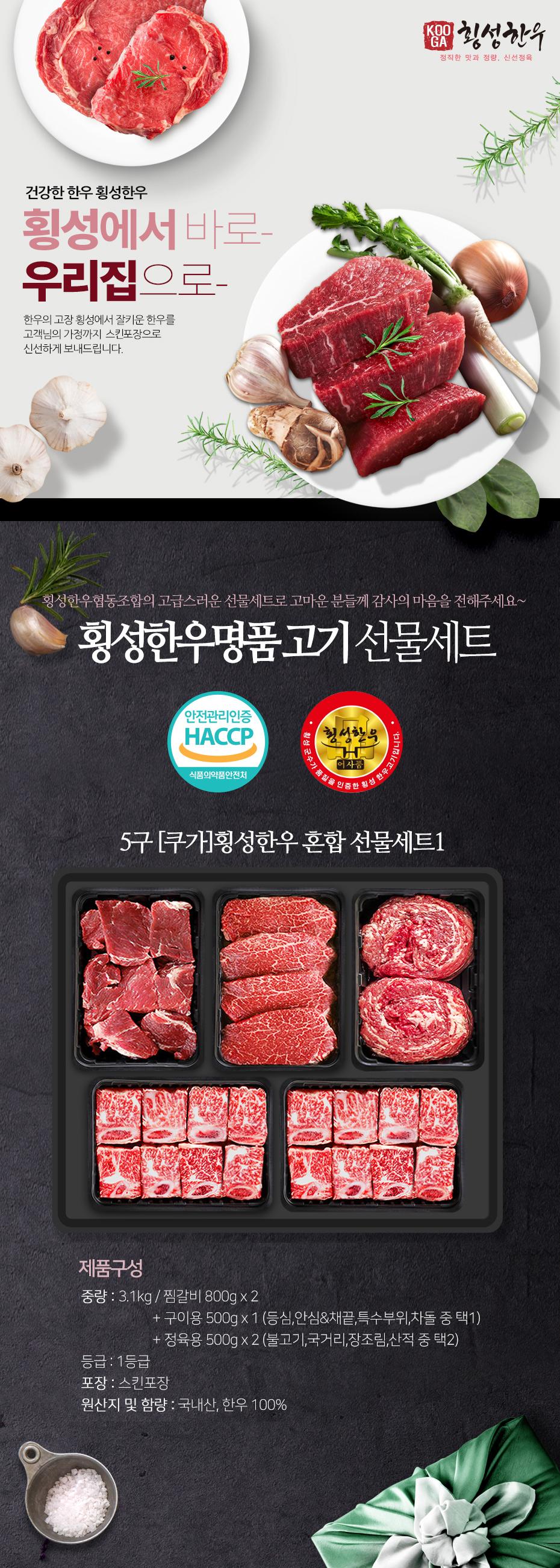 set5_meat_rib2_s2_ten_222222.jpg