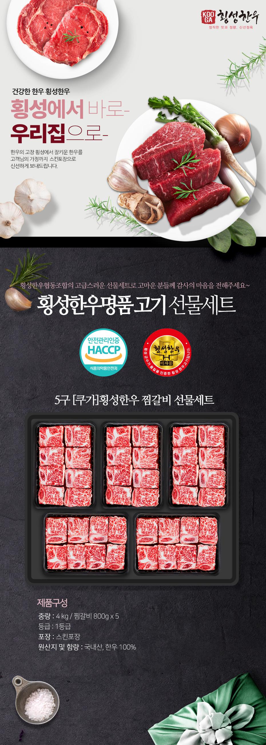 set5_meat_rib5_231958.jpg