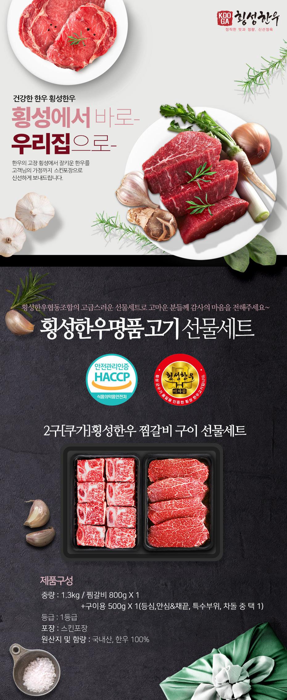 set2_meat_rib_ten_014549.jpg
