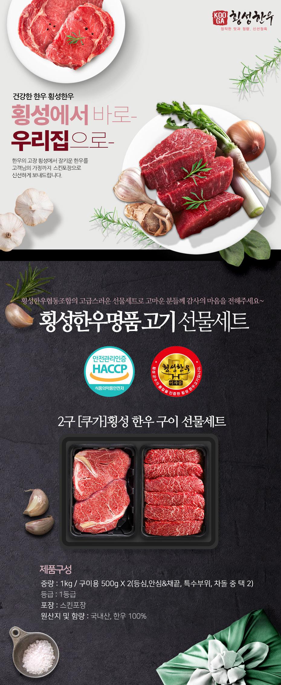 set2_meat_roasted_011141.jpg