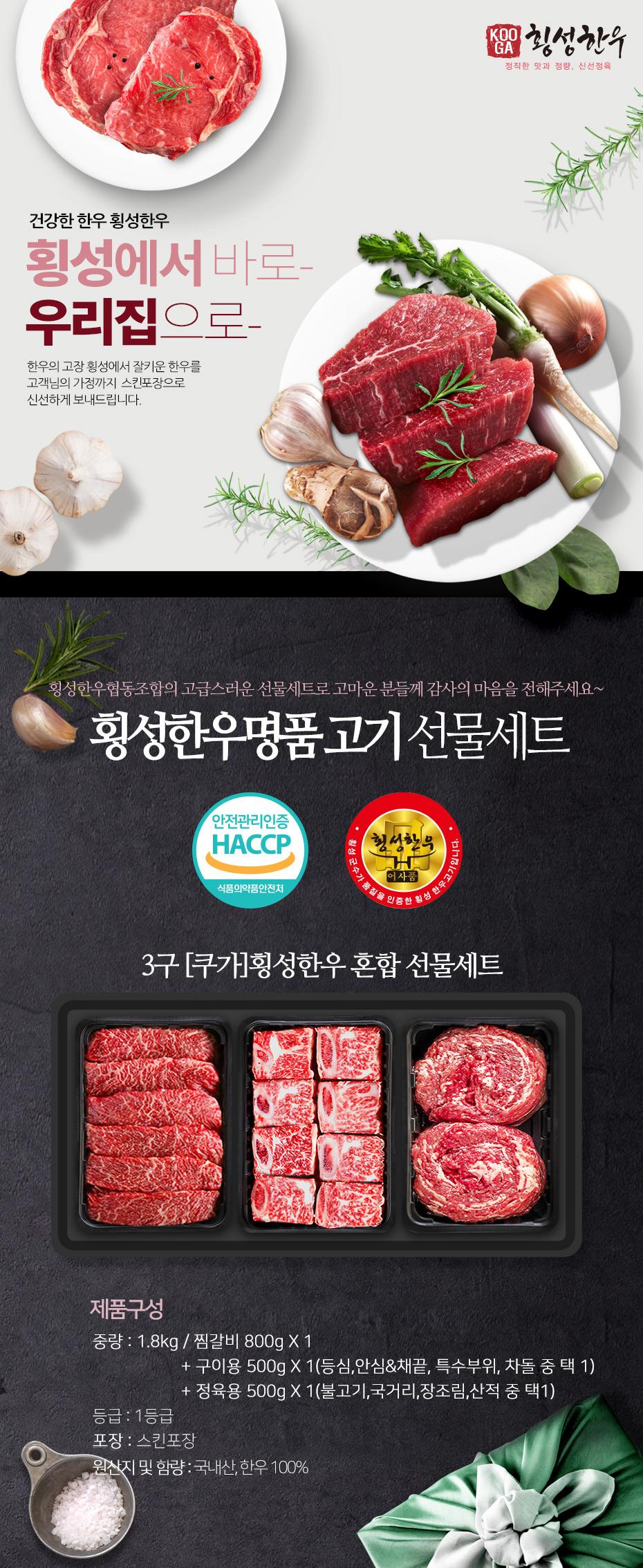 set3_meat_rib_ten_bul_024122.jpg