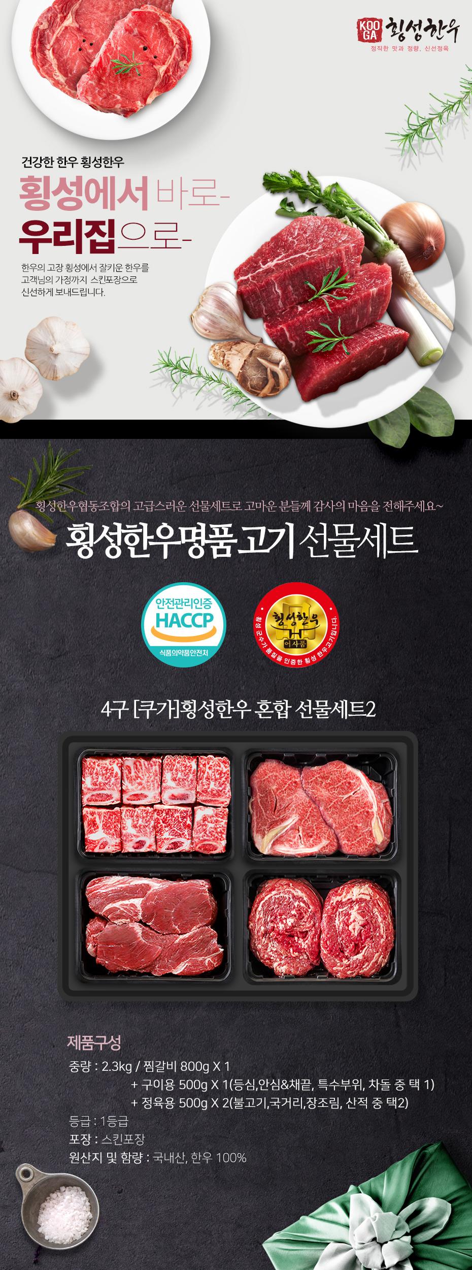 set4_meat_rib1_ten1_s2_003800.jpg