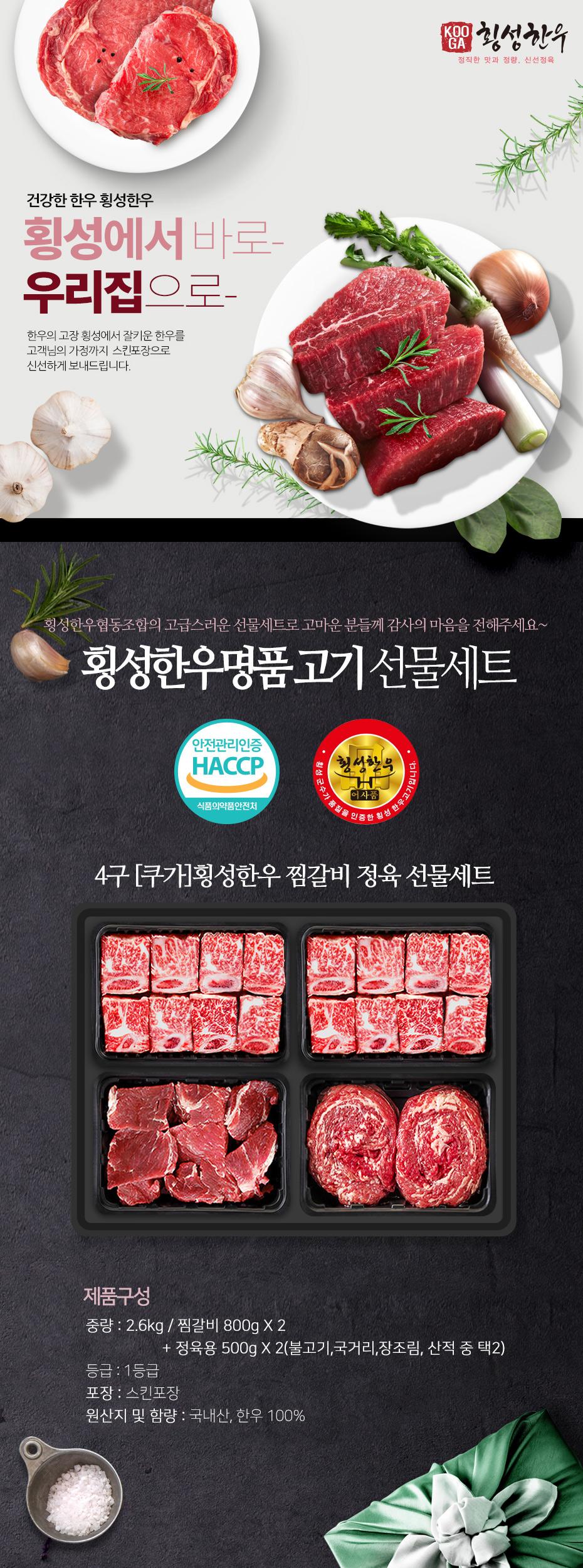 set4_meat_rib2_s2_015909.jpg