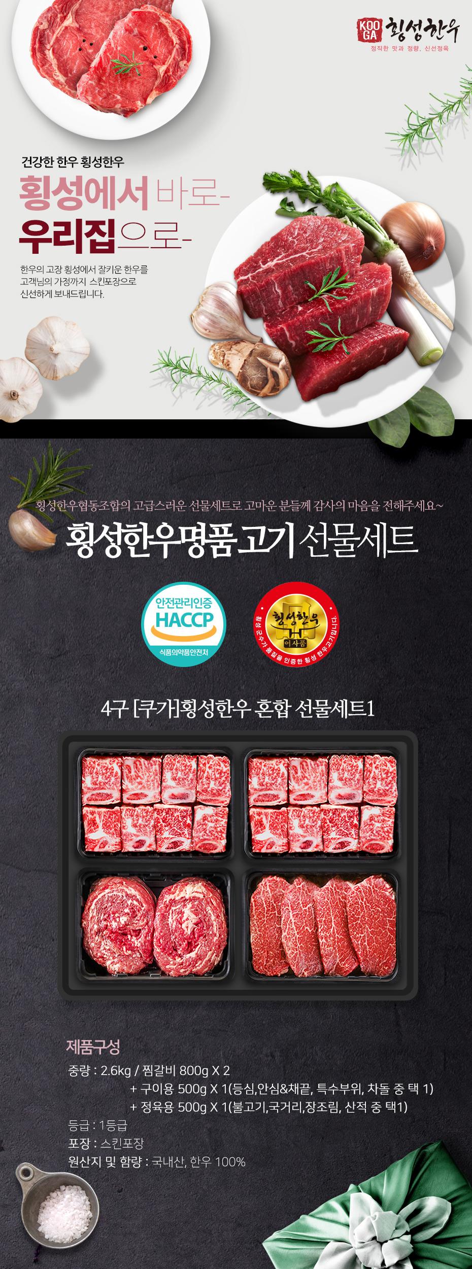 set4_meat_rib2_s_ten_004259.jpg