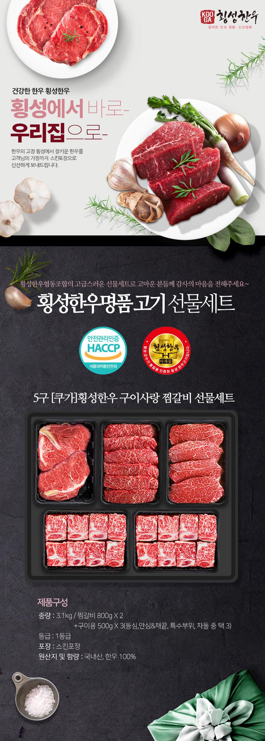 set5_meat_rib2_ten3_222223_135833.jpg
